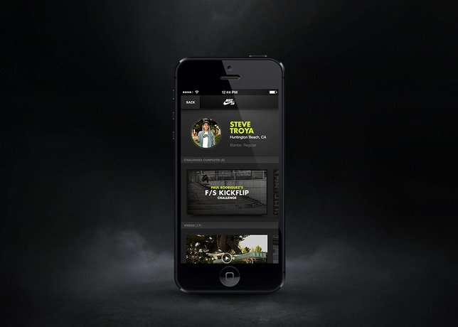 the-nike-sb-skate-app-an-app-above-all-others-2