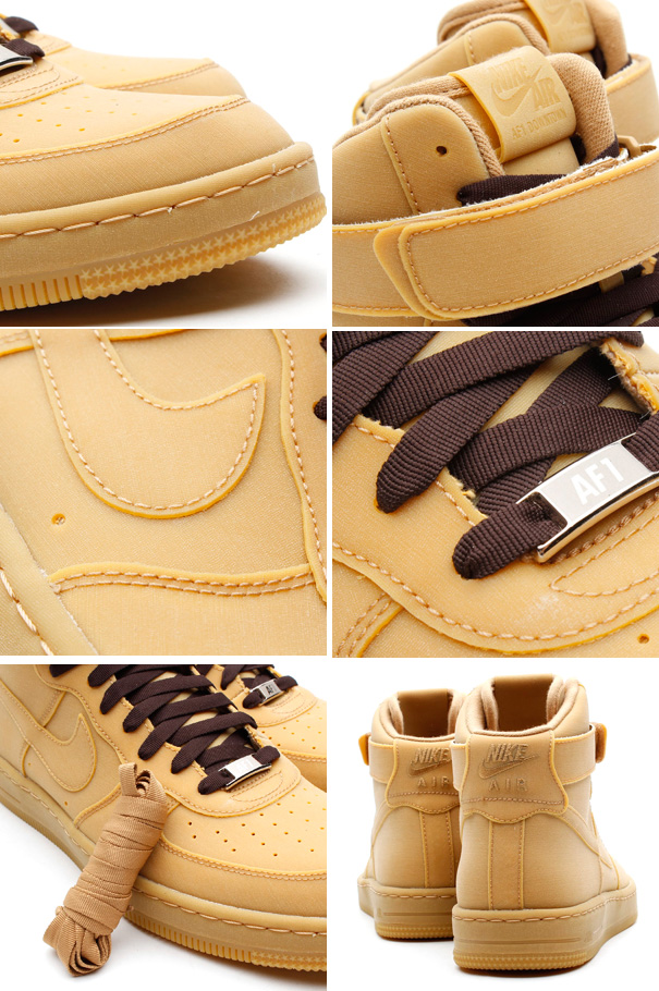 nike-air-force-1-downtown-hi-lw-qs-gum-light-brown-gum-light-brown-new-images-3