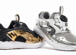 Puma Future Disc Blaze Lite 'New Year's Eve' Pack