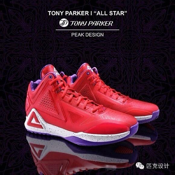PEAK Tony Parker 1 AS