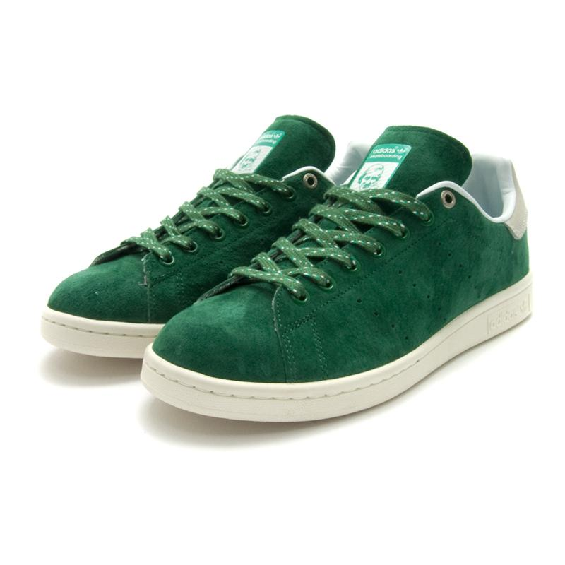adidas-stan-smith-skate-amazon-green-1