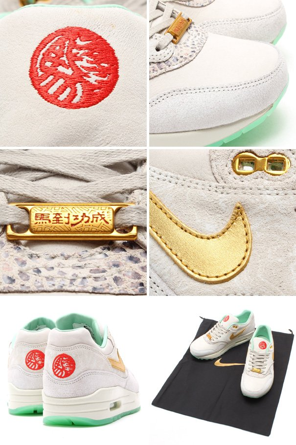 nike-wmns-air-max-1-qs-year-of-the-horse-3