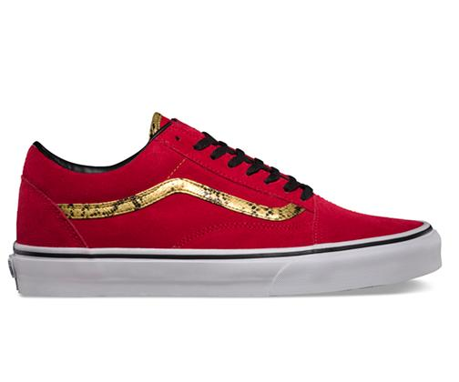 vans-old-skool-snake-red-gold-1