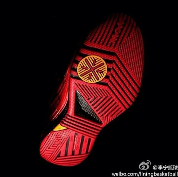 Li-Ning Way of Wade 2 Lei Feng