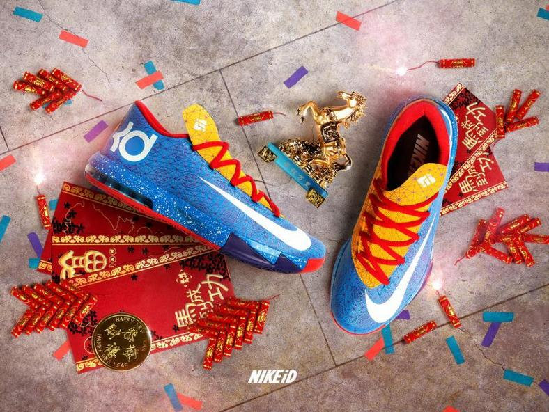 nike-kd-vi-6-year-of-the-horse-option-coming-to-nikeid