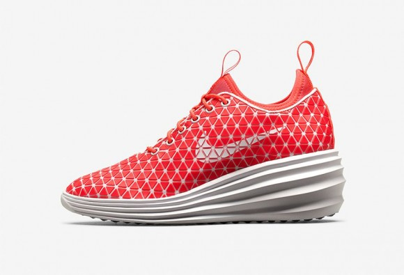 Nike Cielo Lunarelite Hi Ciudad Paquete De Tokyo Sushi 4DBIuw