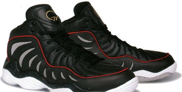 Reebok Iverson Answer or Question 14?: The Legacy Continues