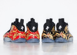 Supreme x Nike Air Foamposite One – Release Date + Info