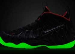 NikeStore to Release Nike Air Foamposite Pro PRM 'Yeezy' Tomorrow