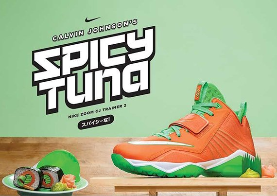 nike-zoom-cj-trainer-2-spicy-tuna-1