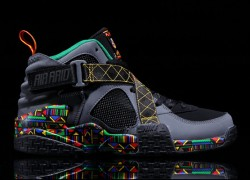 Nike Air Raid 'Urban Jungle Gym' – Release Date