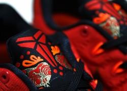 Nike Kobe 9 EM 'China'