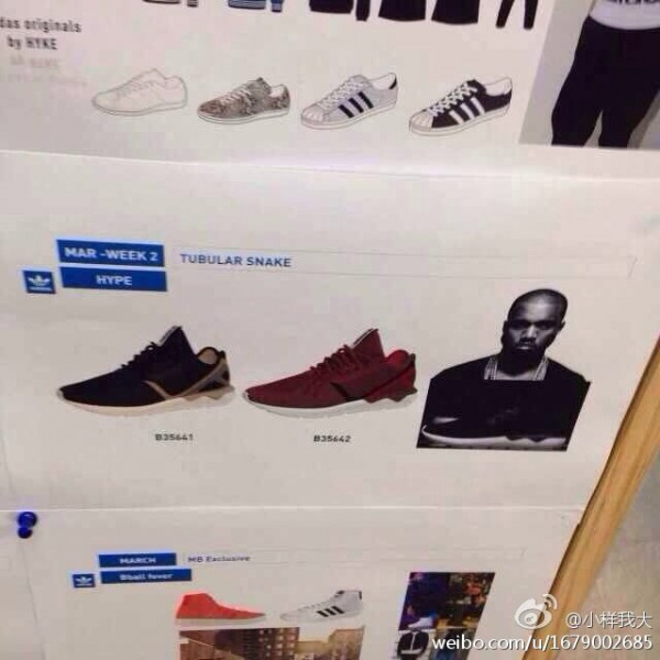 f4afc276e855 Potential First Look at Kanye West x adidas Collaboration