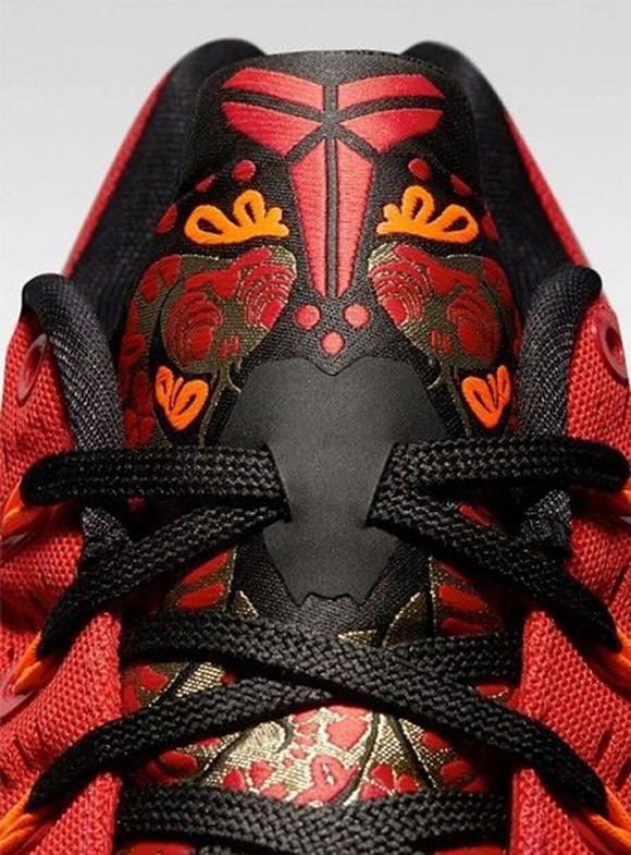 Release Date: Nike Kobe 9 EM China