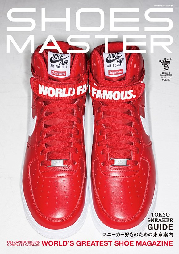 Supreme x Nike Air Force 1 High Red Releasing?