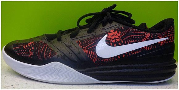 Nike Kobe KB Mentality - Sample