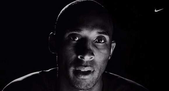 Kobe Bryant: A Nike Basketball Experience Video