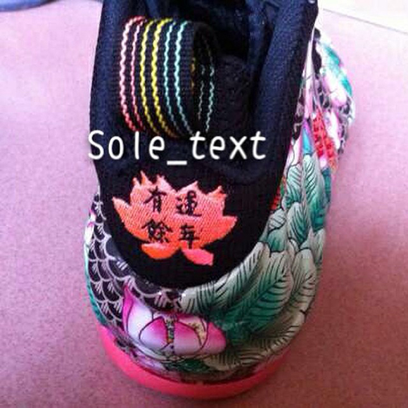 Nike Air Foamposite One China Sample