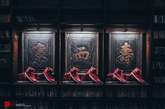 Air Jordan 1 Chinese New Year Custom