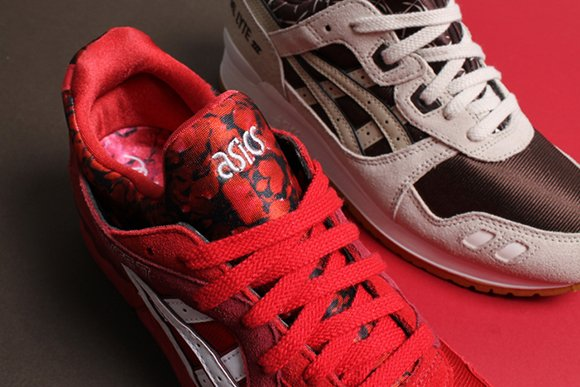 Asics Valentines Pack Roses and Chocolate