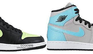 Air Jordan 1 GS 2015 Upcoming Colorways