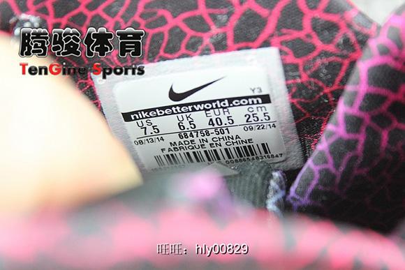Nike Chuck Posite Iridescent
