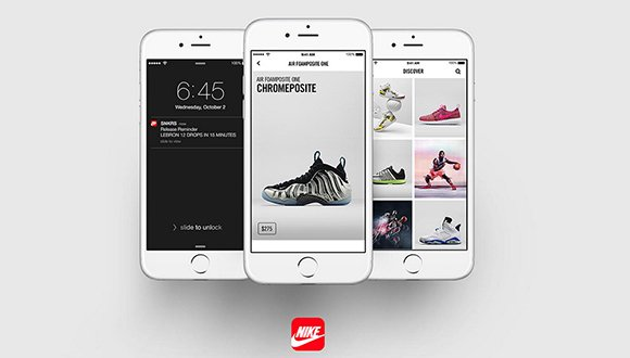 Nike SNKRS App Access Code Giveaway