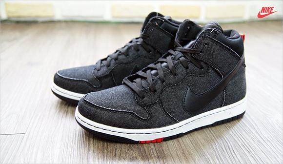 Nike Dunk High CMFT Denim Black