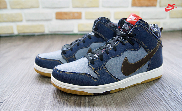 Nike Dunk High CMFT Denim Blue