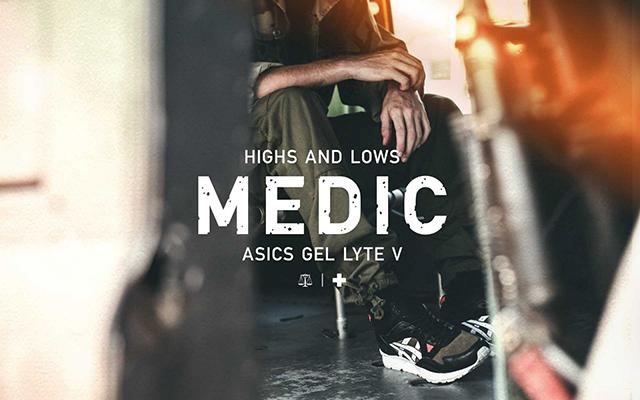 HAL Asics Gel Lyte V Medic