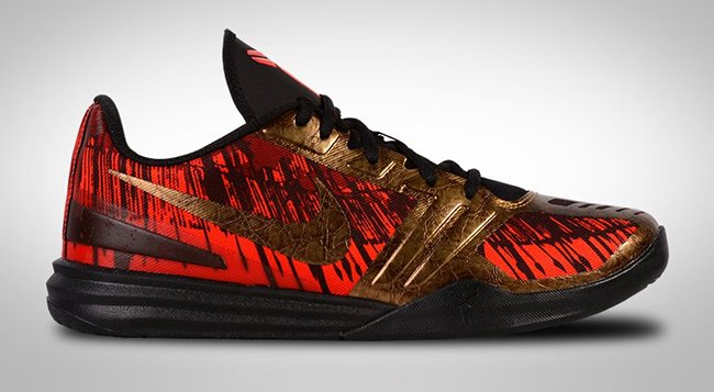 Nike Kobe Mentality Chilling Red Gold