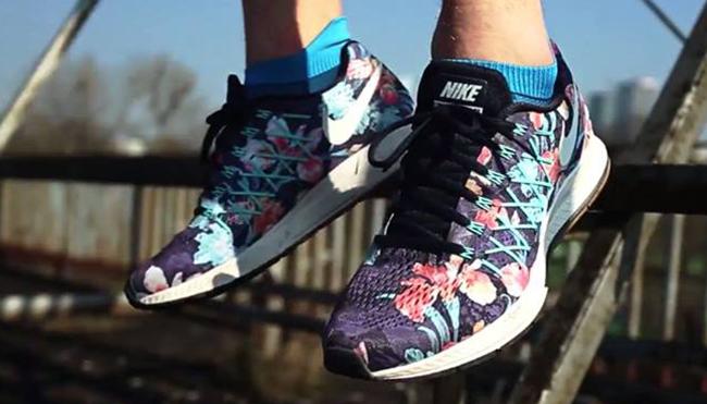 Nike Zoom Pegasus 32 Photosynthesis