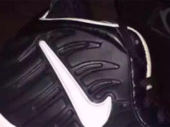 Nike Air Foamposite Pro Dr Doom 2016
