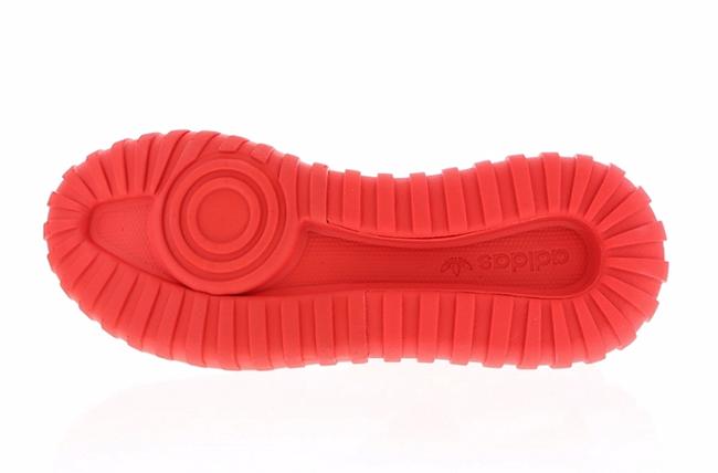 high quality adidas Originals Men's Shoes Tubular X PK Fashion