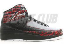 Finance Sneakers Flight Club