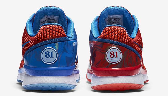 Nike CJ3 Flyweave Trainer Bowling
