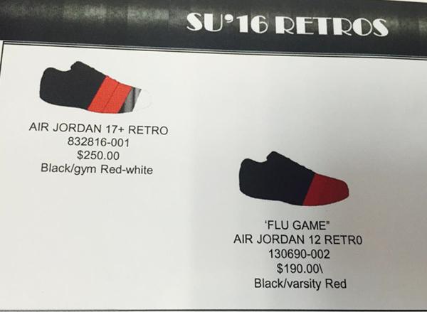 Air Jordan 17 2016