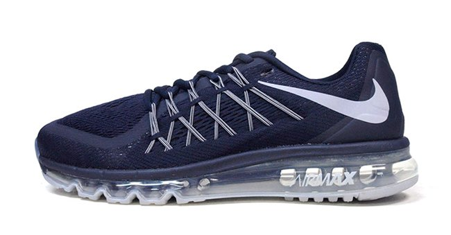 Nike Air Max 2015 Hoyas Navy Grey