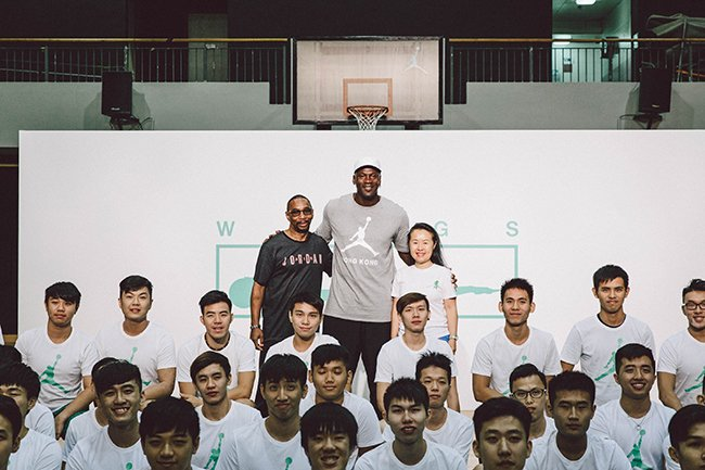 Jordan Brand Global WINGS Program