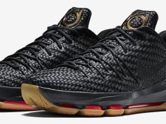 Nike KD 8 EXT Black Gum