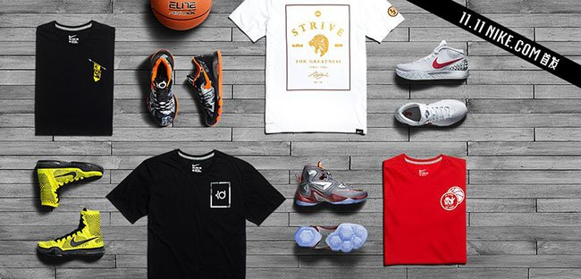 Opening Night Nike Basketball Collection