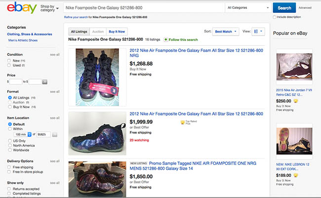 Real Sneaker Prices