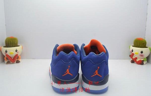 Air Jordan 5 Low Knicks