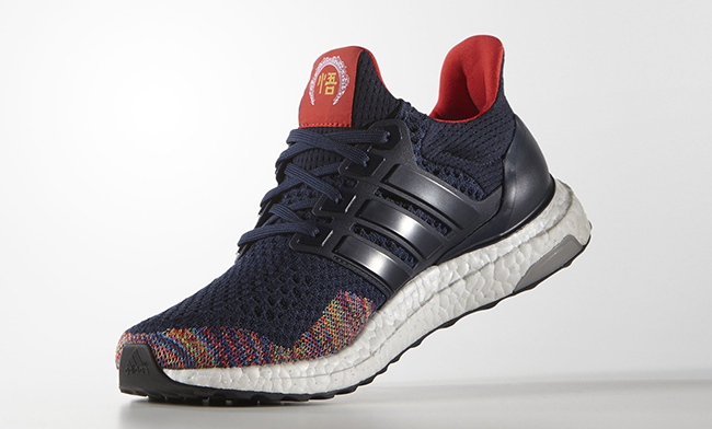 CNY adidas Ultra Boost Chinese New Year