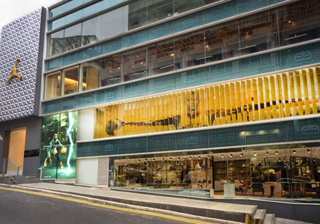 Jordan Brand Hong Kong Store