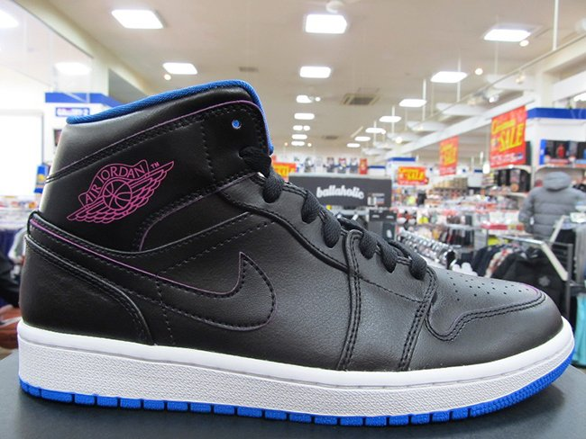 Radio Raheem Air Jordan 1 Mid