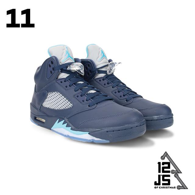 Air Jordan Shiekh Shoes Christmas Giveaway
