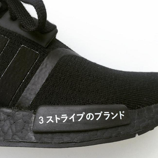 opshjk adidas nmd all black release date Haunting Halloween Savings