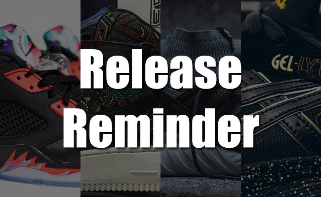 Sneakers Releasing January 22nd 23rd