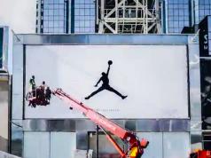 Air Jordan Toronto Store 306 Yonge